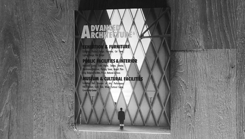 ADV_4