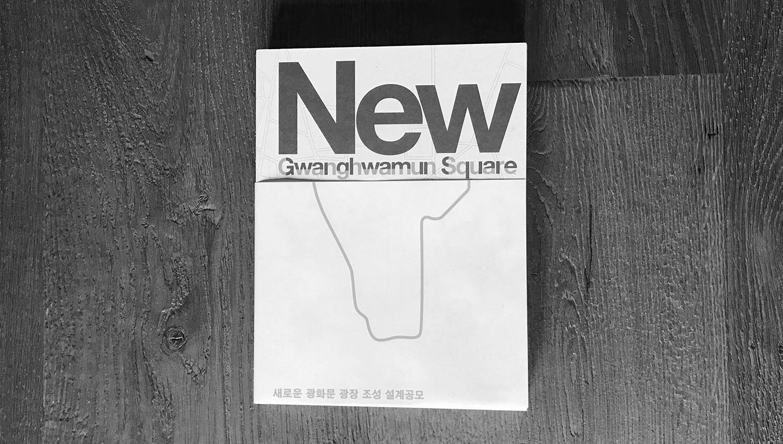 GWAN_1